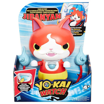 Paw of Fury Jibanyan Electronic Figure