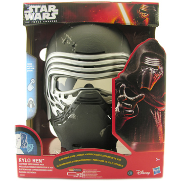 The Force Awakens Kylo Ren Electronic Voice Changer Mask