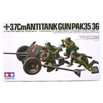 37mm german anti tank gun scale 1 35 from tamiya wwsm
