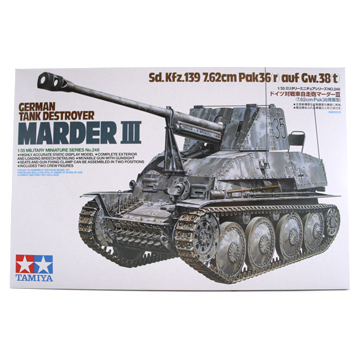 German Tank Destroyer Marder III (Scale 1:35)