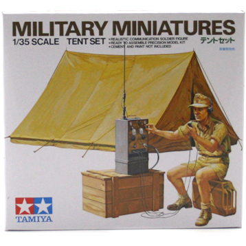 Military Tent Set (Scale 1:35)