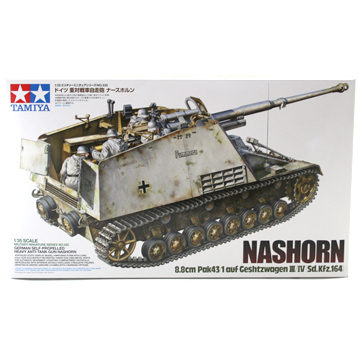 Nashorn Tank Destroyer (Scale 1:35)